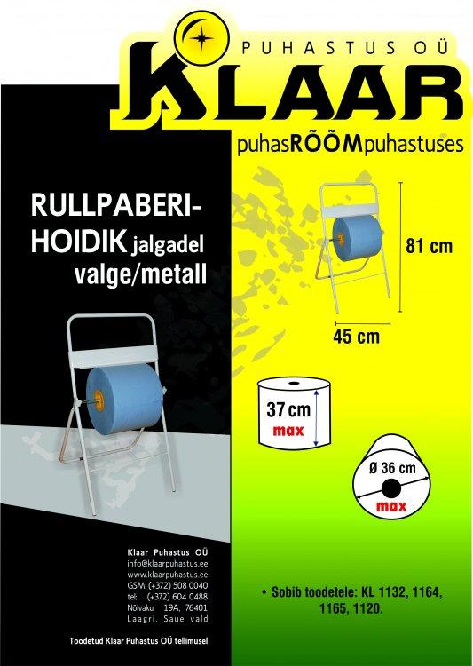 Rullpaberihoidik_jalgadel_(metall).jpg