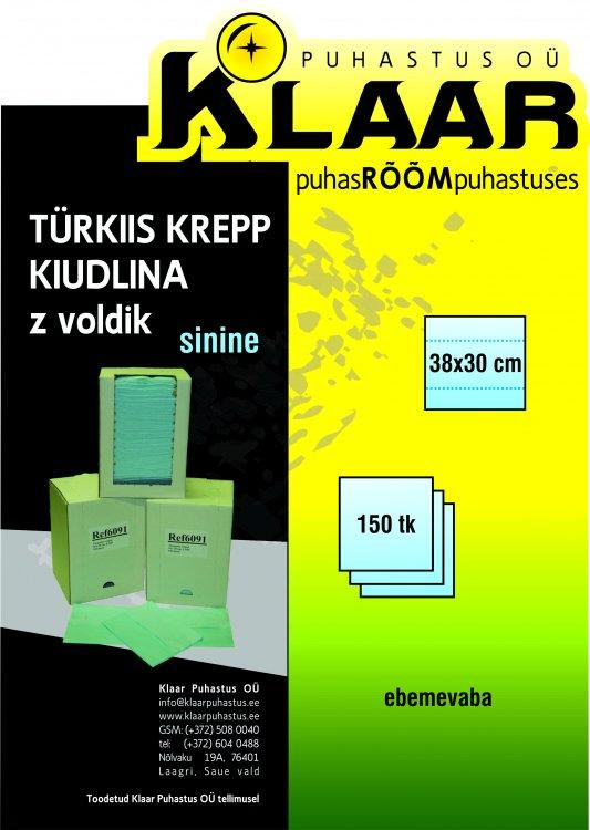 Kiudlina_leht_sinine_(6091).jpg